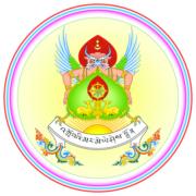 Samye Dzong